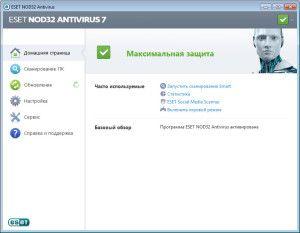 Антивірус eset nod32