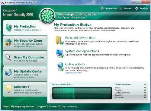 Безпека інтернет з касперського 2011 року.