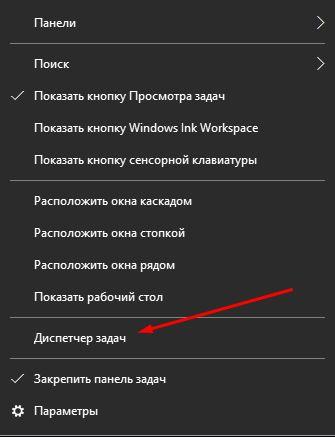 Що робити, якщо не відкривається яндекс браузер