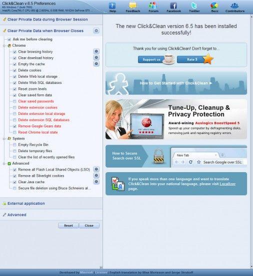 Click & clean видалення тимчасових даних, поліпшення конфіденційності в браузерах firefox і google chrome.