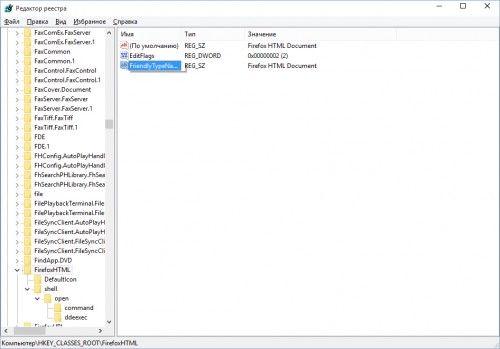 Варіанти виділення ключів в редакторі реєстру