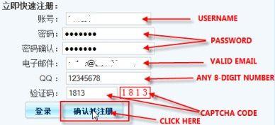 Dr.web anti-virus 6 з безкоштовною ліцензією.