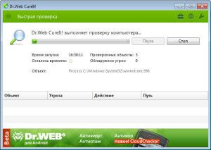 drweb-cureit-3