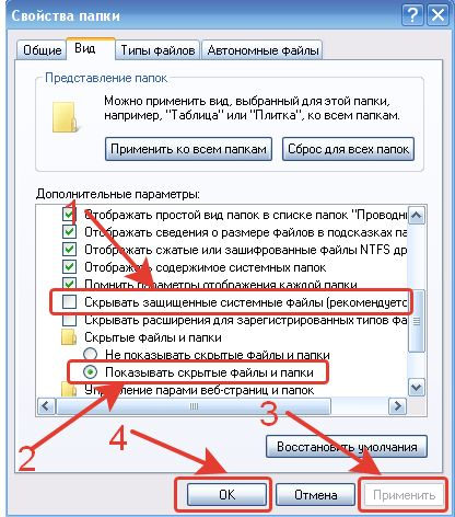 Файл pagefile.sys - що це таке і як його видалити