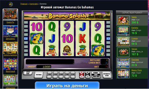 Фруктовий ігровий автомат доступний вам!