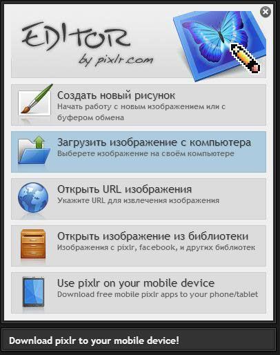 Вибір фото на комп`ютері