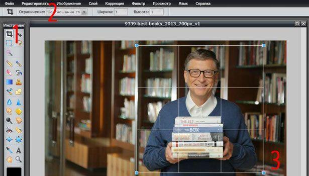 Обрізка фото на Pixlr