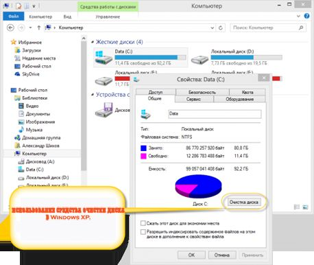 disk-cleanup-tool
