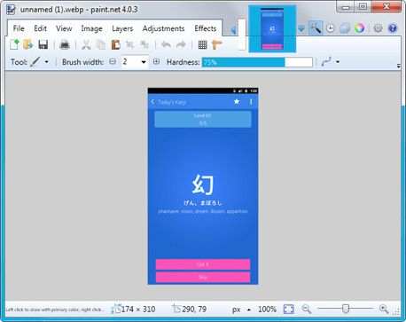 Як конвертувати зображення webp в інші графічні формати.