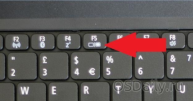 Як відключити екран на ноутбуці при підключенні до телевізора?