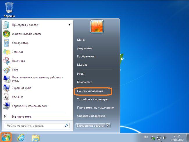 Як відобразити приховані файли