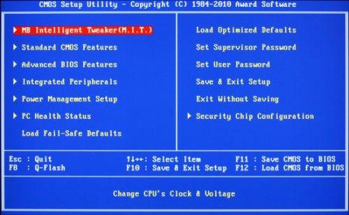 Як розігнати процесор.