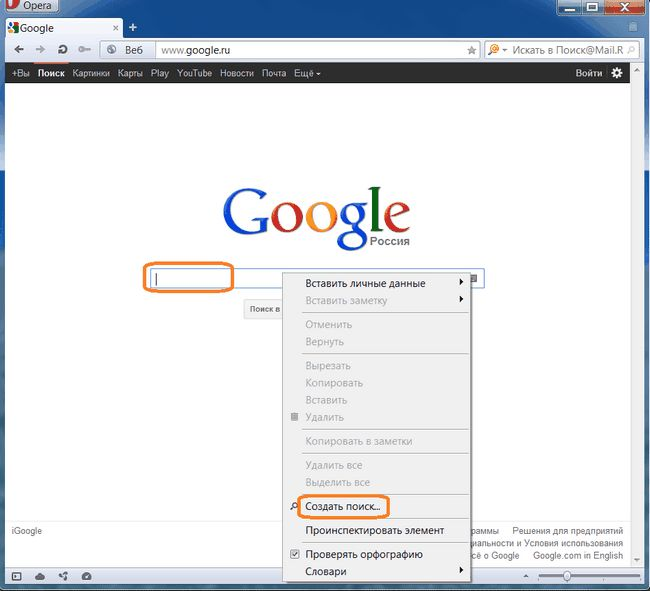 Як зробити google пошуком за замовчуванням в opera
