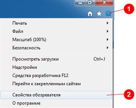 Як зробити internet explorer браузером за замовчуванням.