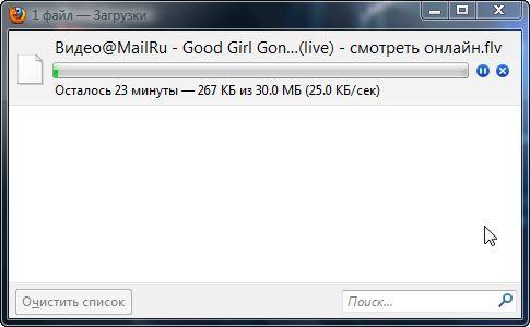Як завантажити відео з mail.ru на комп`ютер?