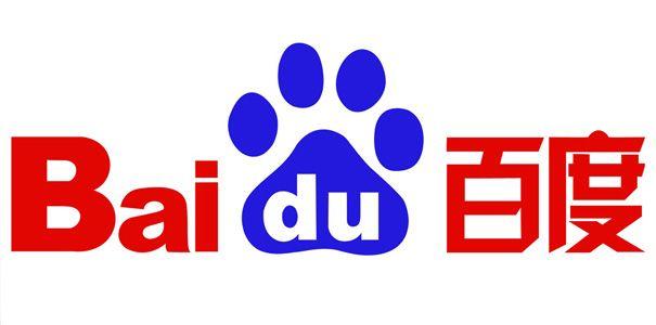 Baidu що це за програма