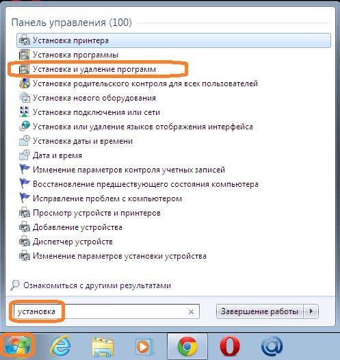 Як видалити супутник @ mail.ru з chrome
