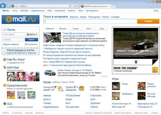 Супутник Mail.Ru успішно видалений
