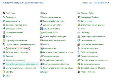 Як вибрати і встановити браузер за умовчанням