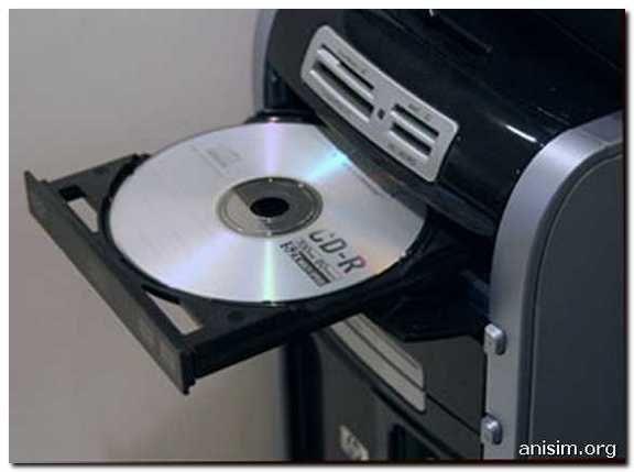 Які бувають диски