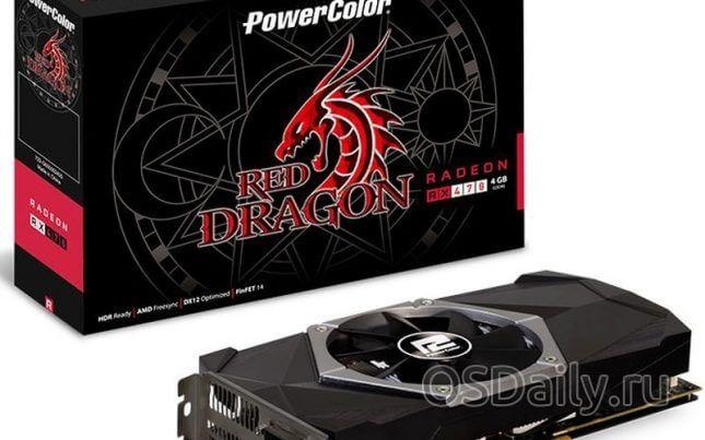 Компанія asus запускає відеокарту radeon rx 470 red dragon v2
