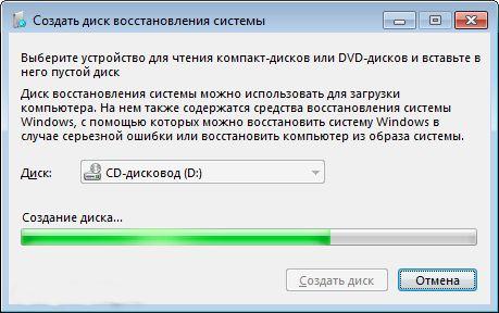 Відновлення системи windows