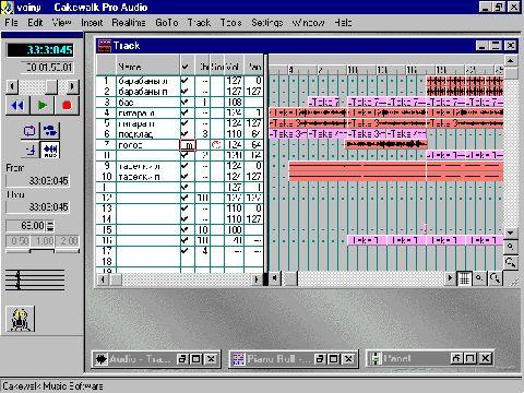 Музика на комп`ютері.