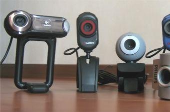 Підібрати веб-камеру
