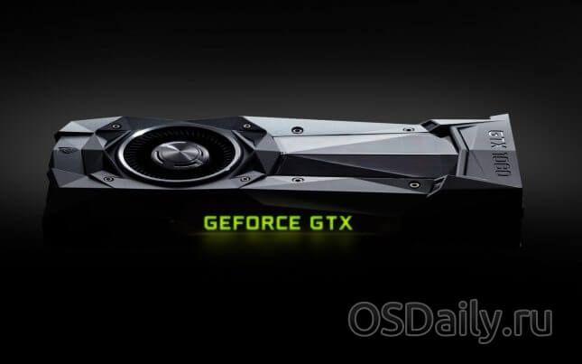 Nvidia випускає нову відеокарту geforce gtx 1080 ti з 10гб відеопам`яті