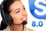 Спілкування людини в онлайн відео чат по skype (скайп)