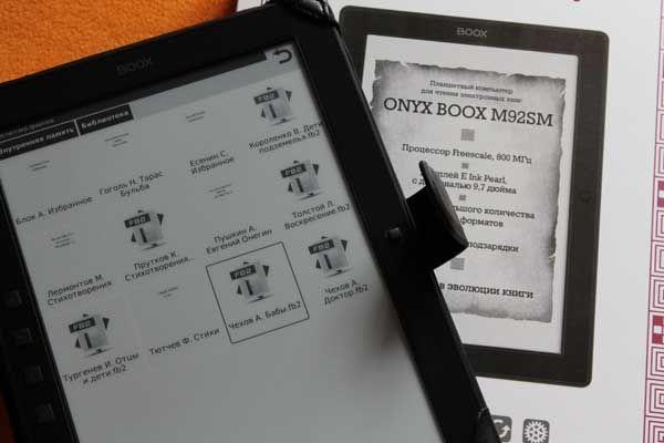 Огляд onyx boox m92sm - titan, який необхідний кожному книголюбові