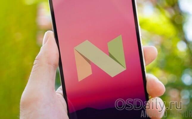 Огляд операційної системи android 7.0 nougat
