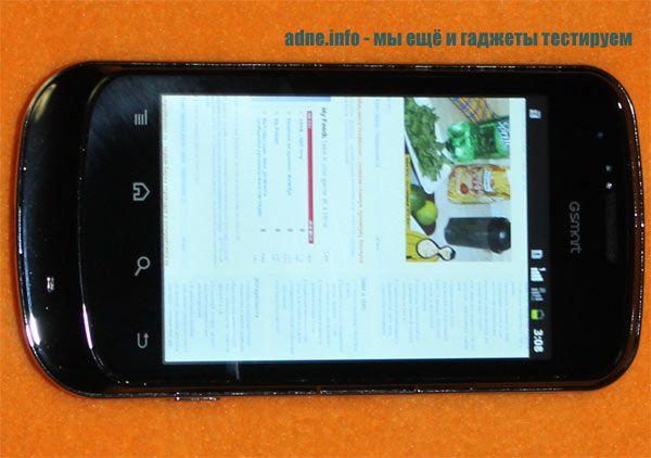 Огляд смартфона gigabyte gsmart g1345