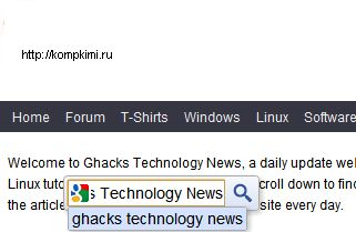 Підсвічування пошуку для chrome highlight to search.