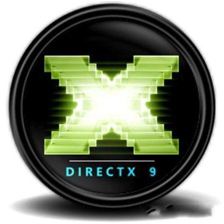 логотипу DirectX 9