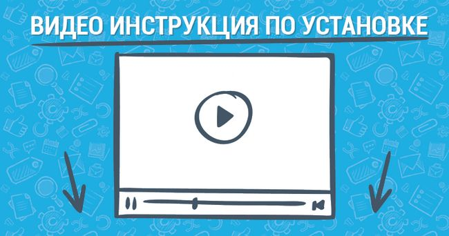 Відео інструкція по установці плагіна All In One SEO Pack