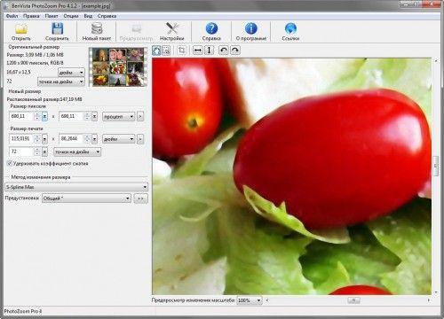 Програма для збільшення цифрових фотографій.