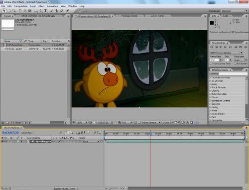 Програма редагування відео та динамічних зображень.