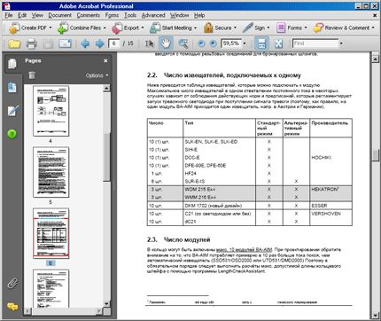 Програми для читання pdf файлів adobe reader 9.30.