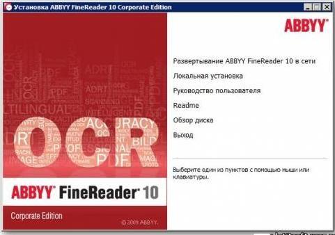 Програми сканування і розпізнання тексту (ocr).