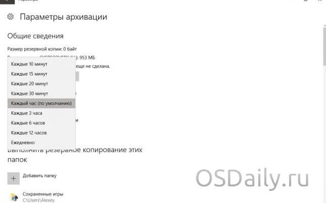 параметри архівації