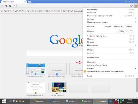Скидання налаштувань браузера chrome.