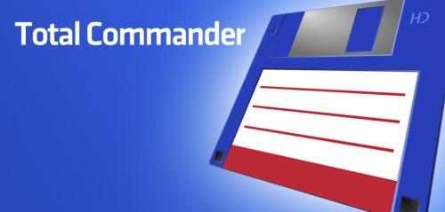 Стандартний набір програм першої необхідності: робимо роботу на пк комфортною