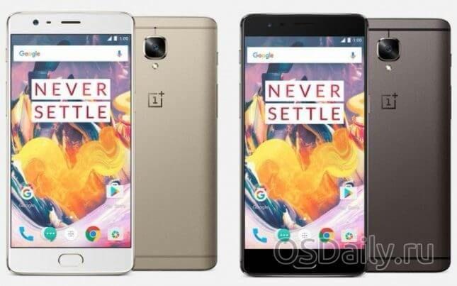 Покращені характеристики смартфона oneplus 3t