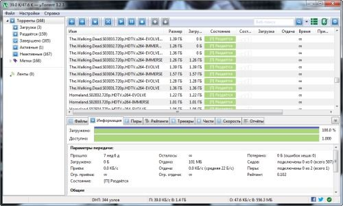 Utorrent: покрокова інструкція по установці і деінсталяції