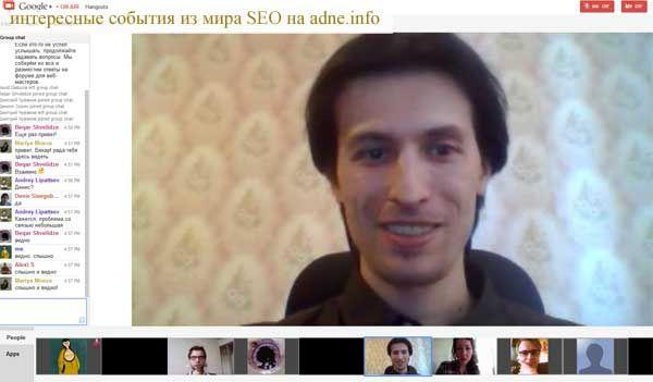 Відео зустріч з співробітниками google: навіщо зламують сайти і чому антивіруси часто не допомагають