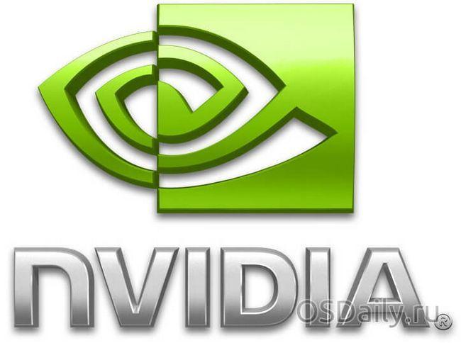 Відеокарта nvidia випускає нові драйвера 376.19 з whql