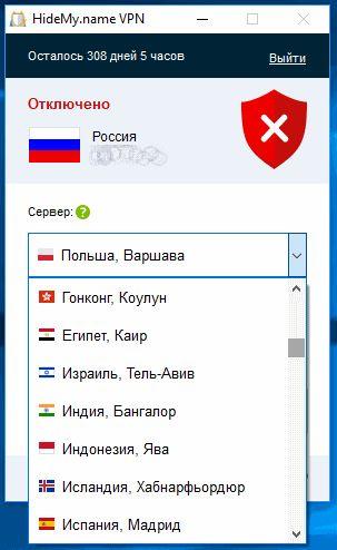 Vpn для windows, android, ios, mac, linux, роутера: настройка vpn і що це таке