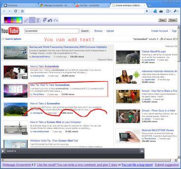 Webpage screenshot скріншоти для google chrome.