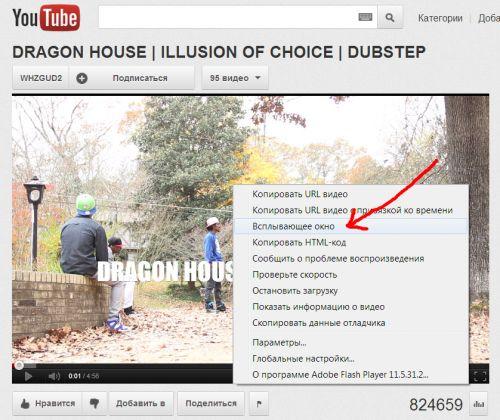 Youtube.com/pair - адреса tv режиму в відеосервісі